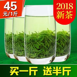 信阳毛尖2018新茶叶毛尖绿茶 茶农自产自销浓香雨前春茶散装500g