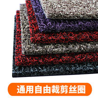 Can be tailored car mats a single master driving wire ring pad universal pvc ring wire mats drawing car mats