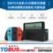 Switch配件 YesOJO投影仪 NS专用可携式微型投影机 包邮 电玩巴士