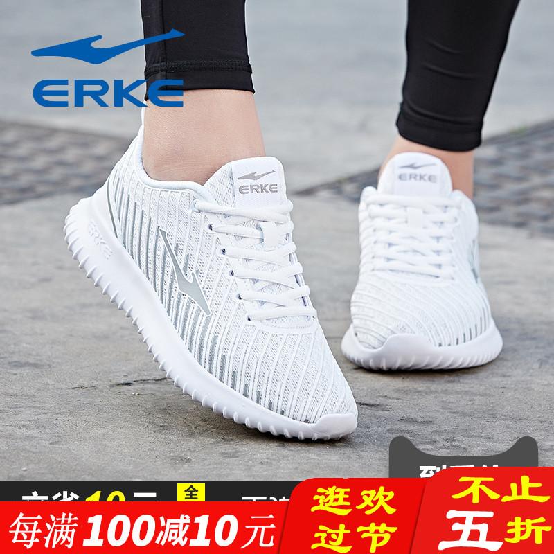 鸿星尔克综训鞋女鞋滑板鞋运动鞋子正品牌新款秋季官网折扣店。,