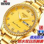 正品龙表双日历镶钻手表男士女士超薄防水夜光全自动机械表黄金表
