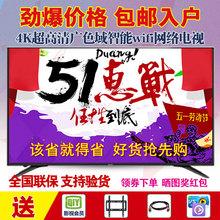 Sharp/夏普 LCD-50SU575A/570A 50寸4K高清智能网络平板电视60 70