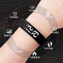 运动手表男女孩学生韩版简约潮流电子表儿童震动闹钟LED智能手环