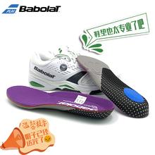 太过份必须曝光 正品微瑕百宝力BABOLAT 男女/少年 网球鞋不退换