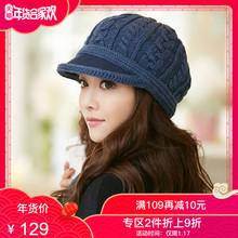 Siggi hat, women's autumn winter, Korean version, thickened wool, hat, twist, flower, warmth, duck cap and knitted cap.