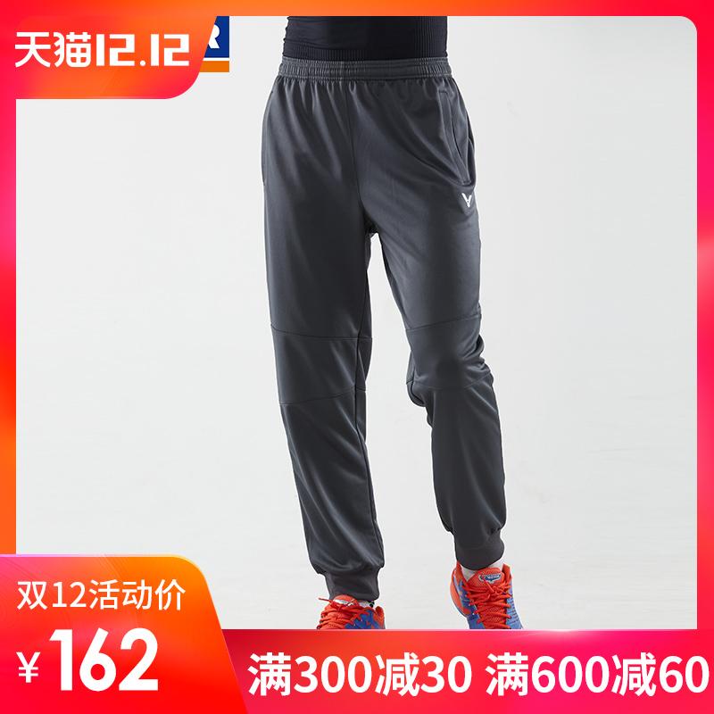 新品victor胜利羽毛球服P-80809维克多运动训练长裤男女款休闲裤