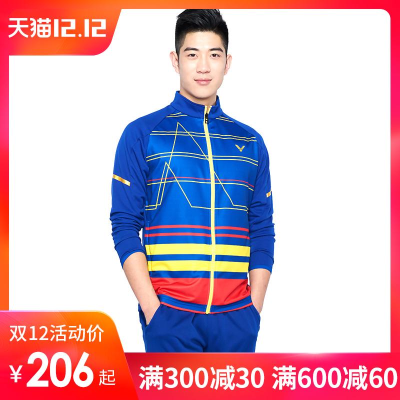新款VICTOR胜利马来西亚秋冬大赛服套装男女羽毛球服85601 85800