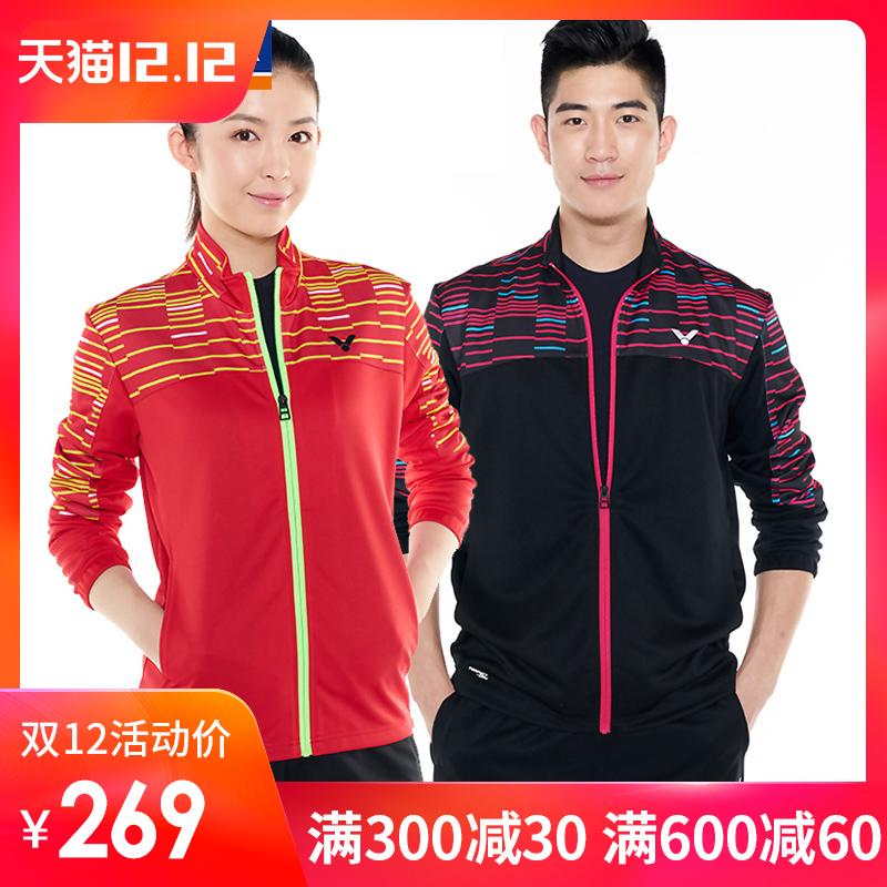 18年新款VICTOR威克多胜利羽毛球服长袖男款女秋冬运动外套J85604