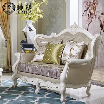 赫莎TJ 欧式奢华实木沙发小户型客厅法式家具真皮123组合沙发TS