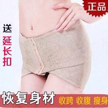 骨盆带收跨胯骨提臀收腹束臀带产后恢复塑身瘦屁股收盆骨矫正带薄