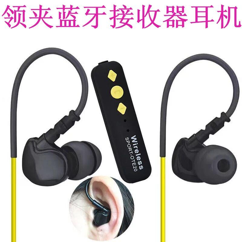 双耳无线运动蓝牙耳机 入耳领夹式车载aux音箱蓝牙音频接收器