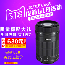 Canon/佳能 EF-S 55-250mm IS STM 单反防抖长焦镜头 55-250 三代