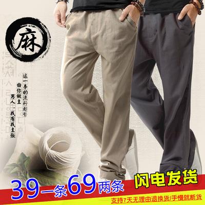 亚麻裤男夏季薄款棉麻裤宽松休闲裤直筒中国风大码长裤子工装裤