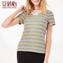 艾蓓怡2019夏装新款女装韩版修身V领条纹短袖T恤女简约百搭上衣女图片