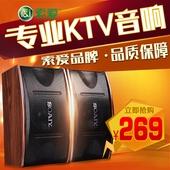 M3音箱6.5寸8寸10寸家用KTV卡包音箱 专业包房会议酒吧音响 索爱