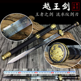 longquan cologne dagger the warring states period goujian sword self-defense stainless steel small antique sword sword is not edged usually