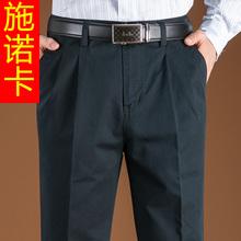 春季新款男士直筒裤中老年宽松高腰深档男裤纯棉双褶夏季休闲裤子