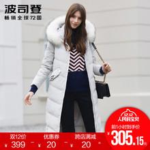 波司登街头个性时尚韩版潮通勤简约加长款毛条保暖气质羽绒服女