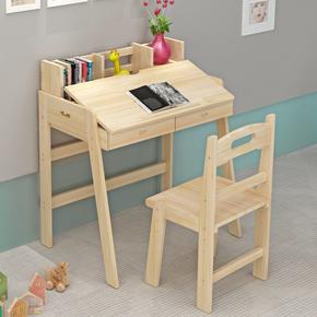 实木护童学生桌男童写字桌书桌椅小学生学习桌套升降女孩学习课桌