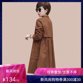 秋比矮个子拼接外套2018秋季新款时尚韩版女士港风显瘦chic风衣