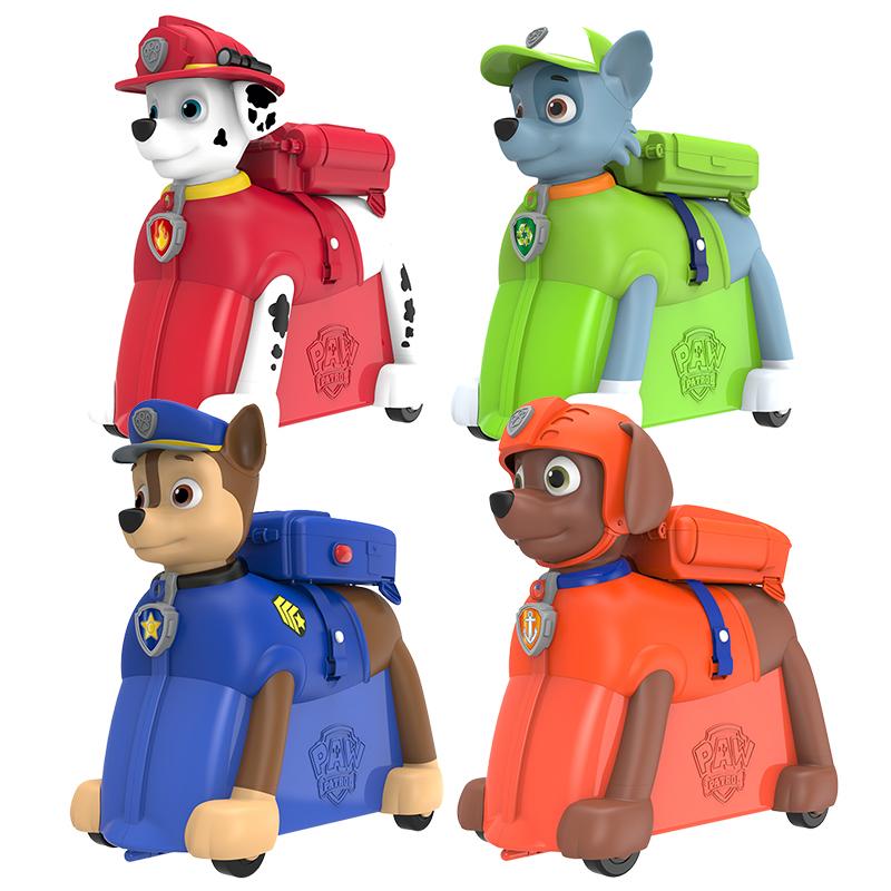 汪汪队立大功骑行旅行箱拉杆箱多功能儿童可骑可坐行李箱玩具车