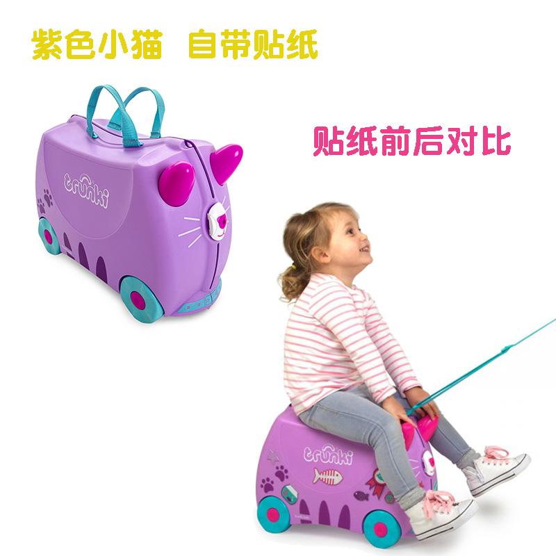 英国trunki儿童骑行箱卡通坐骑式宝宝旅行李箱子可坐可骑拉登机箱