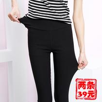 九分打底裤女外穿薄款显瘦铅笔裤高腰黑色夏季韩版铅笔女裤小黑裤