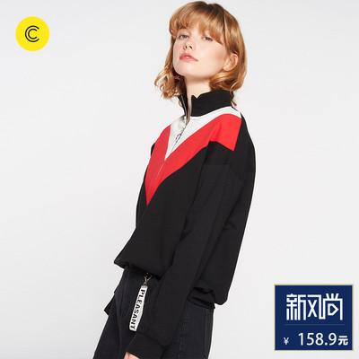 2018春新款 cachecache 时尚棉质黑色立领V字撞色条纹宽松女卫衣