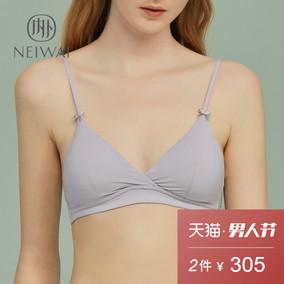 【2件305】NEIWAI内外零敏法式三角杯无钢圈内衣文胸小胸棉