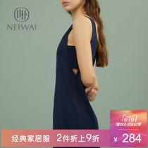 【杜鹃同款 2件折上9折】NEIWAI内外Boundless家居服夏季睡裙女