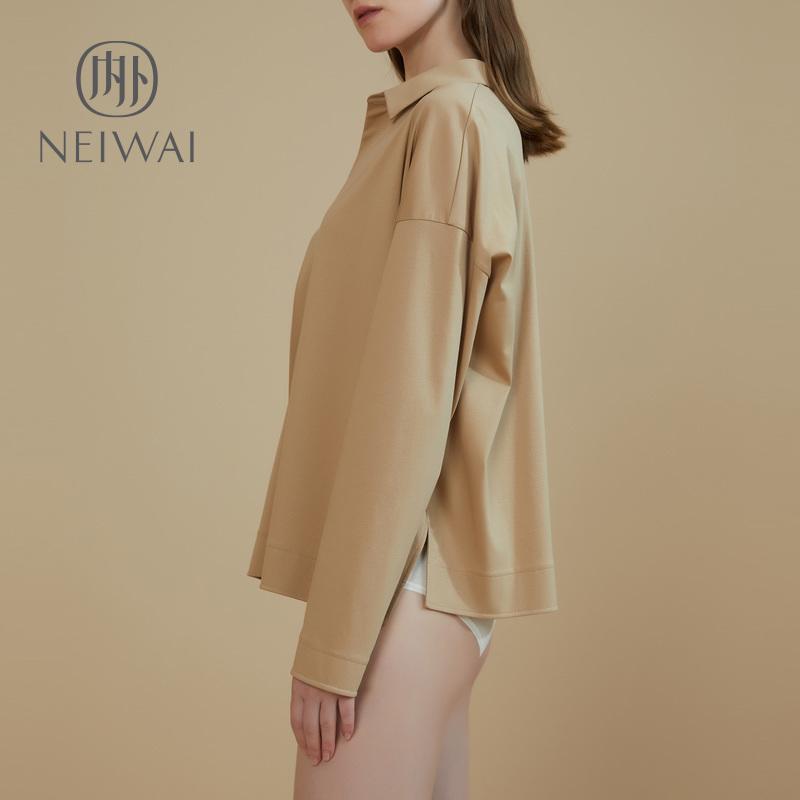 折 NEIWAI内外针织棉纯色简约宽松衬衫睡衣女显瘦家居上装女春夏