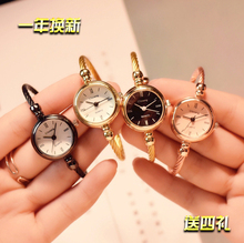 Watch, noble quartz watch, small dial, small fashion, fresh bracelet, fashion, Korean version, simplified female student, compact female watch.