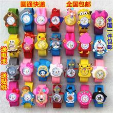 拍拍表儿童手表电子表啪啪圈玩具表男孩女孩幼儿园卡通果冻表包邮