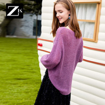 ZK mohair purple sweater female loose thin hollowed sweater 2019 Spring new very fairy sweet lazy wind