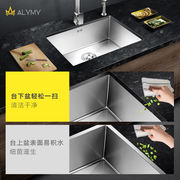 German manual sink single tank kitchen 304 stainless steel thick large single slot package under the sink basin