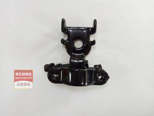 台湾 TOPDOG狗王锁具 摩托车锁 电动车锁 自行车锁 碟刹固定架