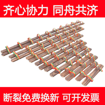 Fun Games props in the same boat shoes work together dry dragon boat giant footsteps three peoples feet