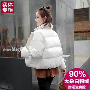 2017新款韩版品牌时尚冬季加厚面包小款羽绒服女短款韩国修身显瘦