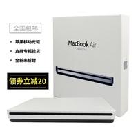 原装正品MacBOOKPRO AIR外接DVD刻录机苹果笔记本电脑mac外置光驱