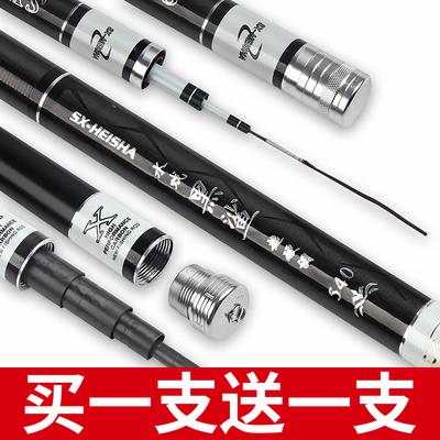 水戏黑鲨鱼竿日本进口碳素超轻超硬28调钓鱼竿台钓竿全尺寸一口价