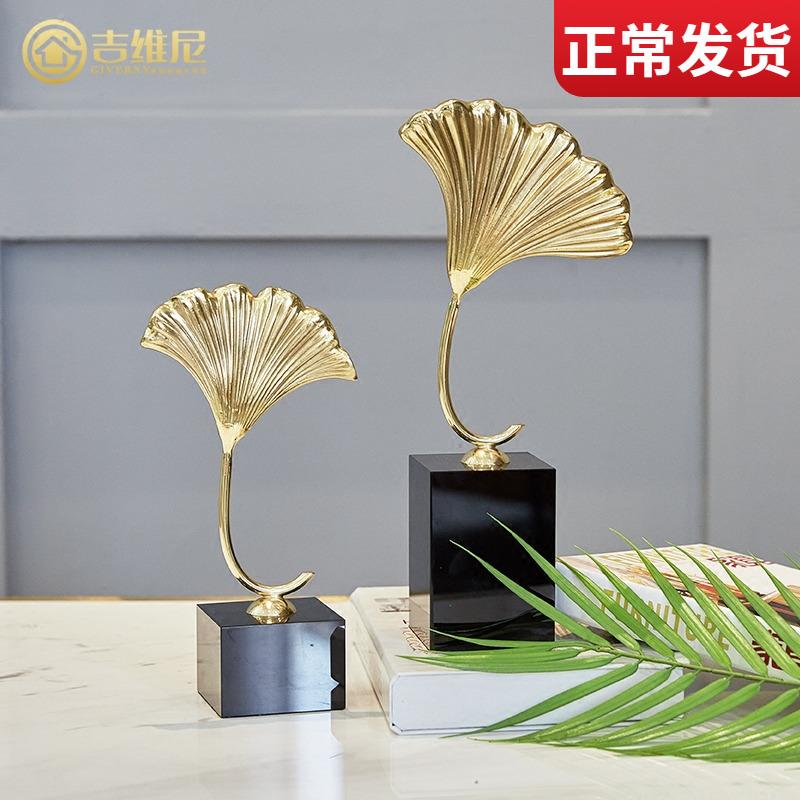 纯铜银杏叶创意摆件 室内应用