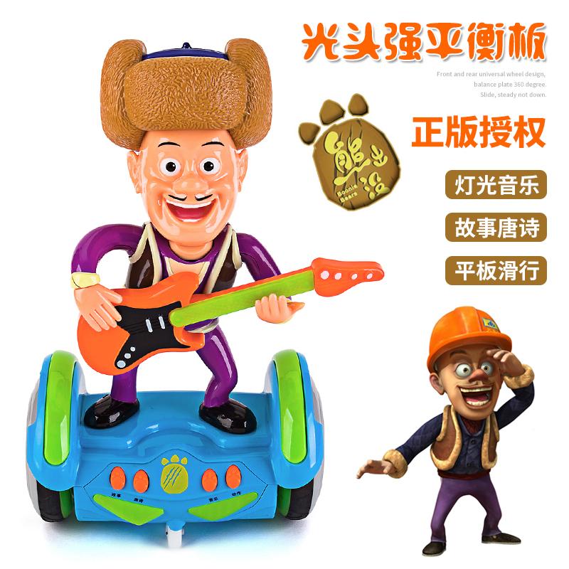儿童早教故事机电动玩具 会唱歌跳舞的熊出没光头强动力板平衡车