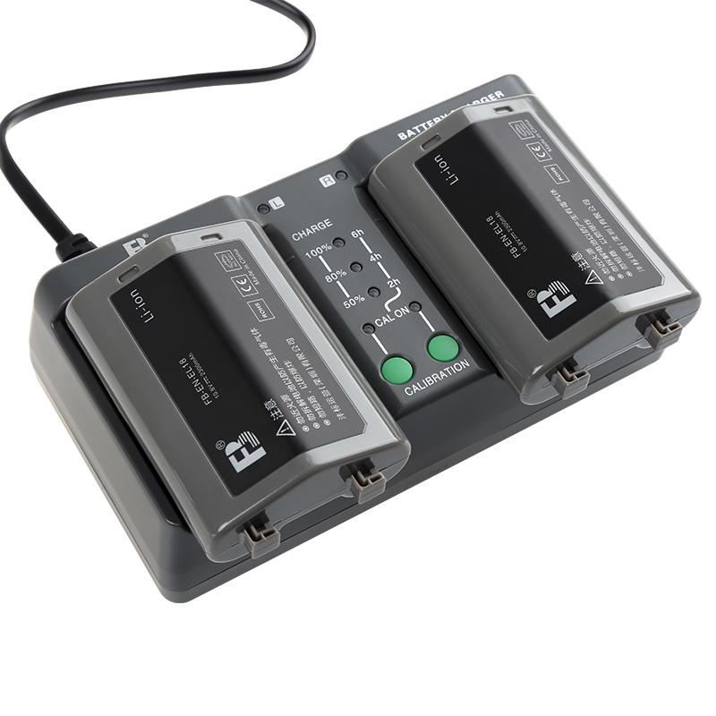 沣标EL18充电器适用于尼康EL4A D5 D4S D3佳能单反相机1DX 1D3 1D4 D800电池配件 单双槽充电器LP-E4