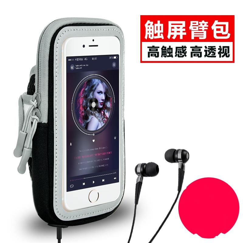 N719手机包