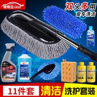 汽车用品蜡拖除尘掸子擦车拖把洗车帮手软毛刷车刷子清洁工具专用