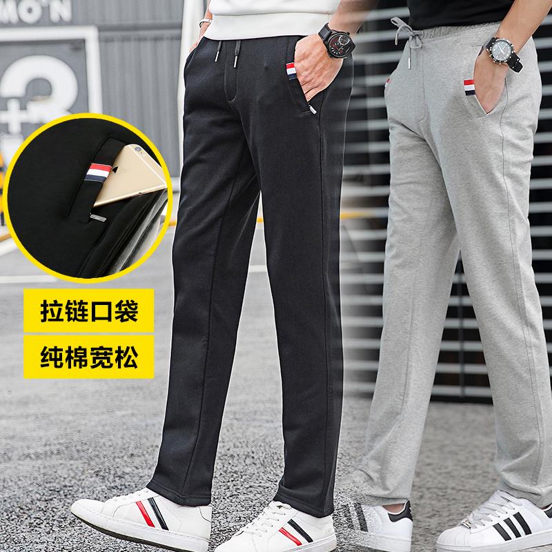 薄纯棉长裤