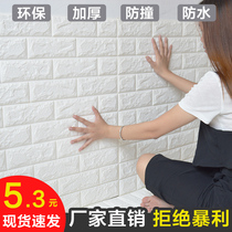 3d Stereo wall Sticker anti-collision soft package brick foam living room wall renovation decorative self-adhesive wallpaper mesh Red