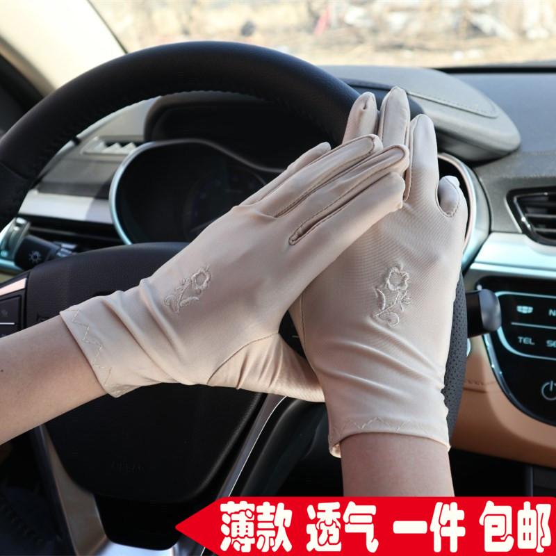 Женские перчатки Артикул 566694283697