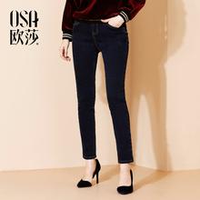 新款 OSA欧莎2017冬装 简约舒适抓绒牛仔裤 时尚 女装