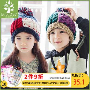 KK树韩版儿童帽子秋冬男女童帽子时尚保暖宝宝针织毛线帽冬潮